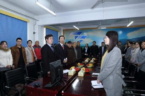 All of staffs are singing the song of ZhongTuo