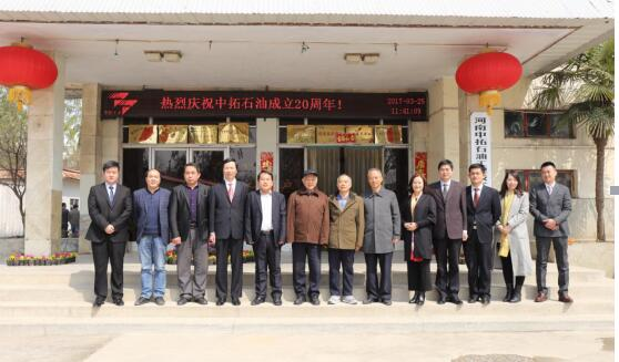 The group photo of special guest,honorary staffs and leadership